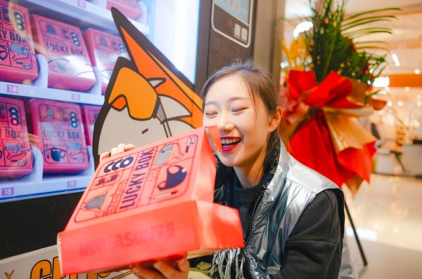 山城新晋打卡地 MagnLens重庆首店落户龙湖北城天街