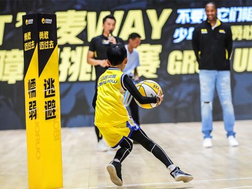 动因体育发挥体育教育特长,培养更多综合素质过硬的动能少年