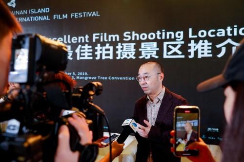 第三届海南岛国际电影节-H!Market取景地国际推介会报名正在进行