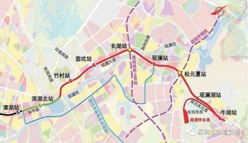 科华恒盛子公司康必达助力深圳地铁4号线三期开通运营