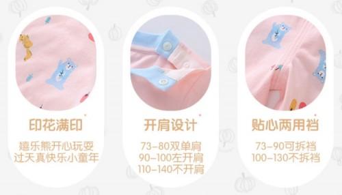 """双十一婴童好物丨""""柔暖""""的YeeHoO英氏棉品,宝妈必买!"""