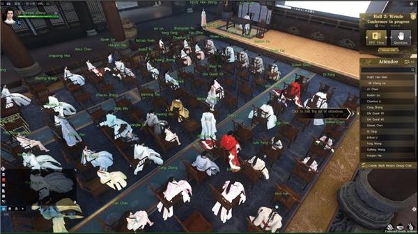 300学者云游戏中开AI大会,网易伏羲全球首创沉浸式会议