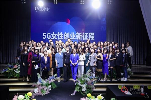 """""""代言妈妈""""5G女性创业新模式,解锁""""线下实体""""流量难题"""