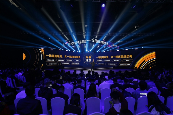 双十一,苏宁、北京卫视办狮晚,有黄子韬、时代少年团等