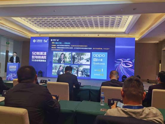 车道级导航体验新升级!百度地图业内首家支持中国移动消费级手机精准定位系统