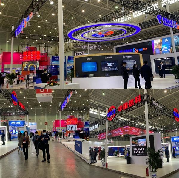 融合发展·智汇未来丨梦网科技携5G消息亮相2020第六届武汉电博会