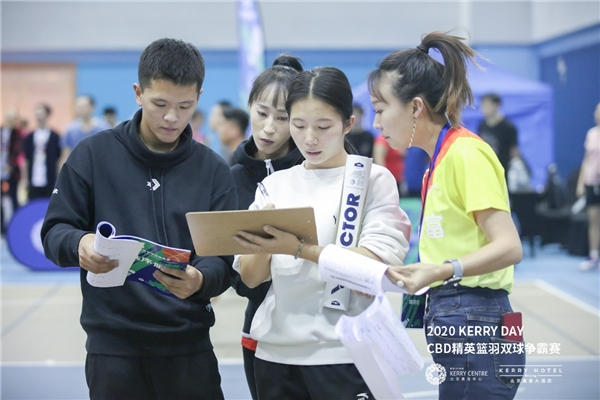 2020 KERRY DAY CBD精英篮羽双球争霸赛