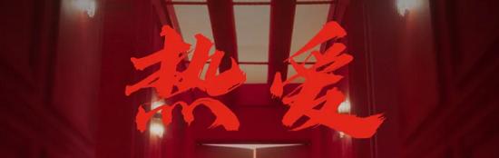 """3分钟的短片里,京东""""找了""""了三个角色,只为告诉你两个字"""