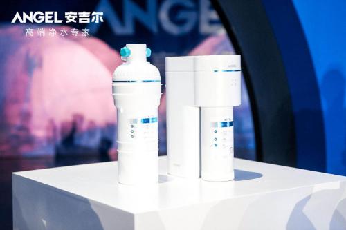 净水器的全球突破 安吉尔新技术开创大水量净水器时代