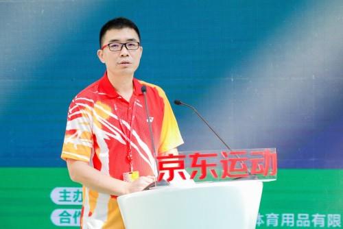 首个由电商平台举办的大型羽毛球赛事正式开启 京东运动探索办赛新模式