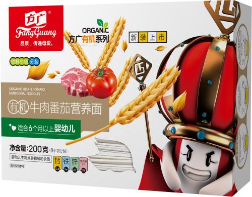 首届婴幼儿营养辅食节,方广食品获得品牌创新突破奖