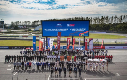 TCR China新冠军诞生!MG XPOWER主场夺冠