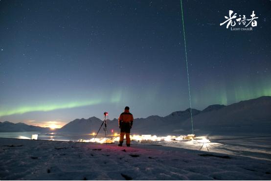 《光语者》北极科考题材纪实电影横店推介会 将于12月中登陆全国院线