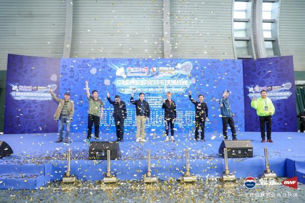 2020赖茅杯首站武汉打响 用体育精神传递公益力量