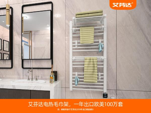 """中国智造艾芬达:从""""互联网+""""战略到布局C2M模式助力卫浴产业链升级"""