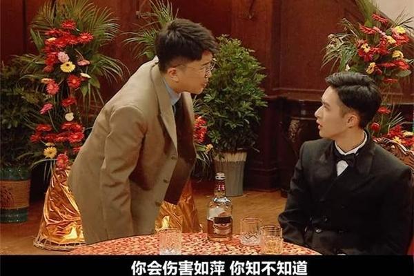 比演员请就位版还崩坏,三个书桓追爱依萍,郭敬明都不敢这么写