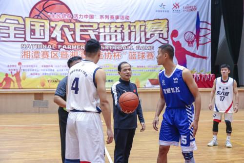 """""""全民健身 活力中国""""2020全国农民篮球赛圆满落幕"""