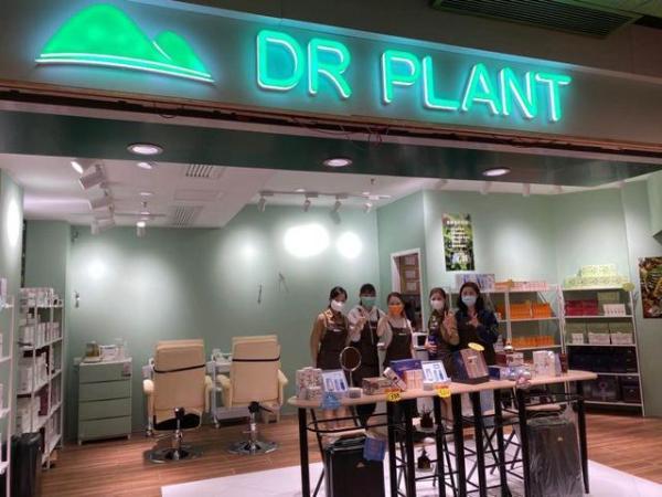植物医生诠释国妆发展优质范本 聚焦渠道布局单品牌专卖店