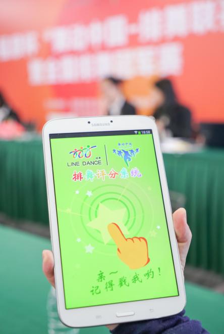 """2020年福摩杯""""舞动中国-排舞联赛""""总决赛 暨全国排舞冠军赛今日在杭州隆重开幕!"""