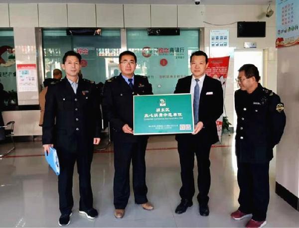 颍东农商银行正午支行坚持创新理念,提供优质产品和服务