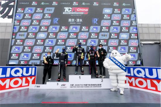 TCR China南京站精彩继续上演 MG XPOWER四连胜王涛双杯进账