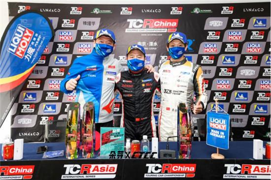 TCR China南京首战:何晓乐Pole to Win 马青骅霸气超车