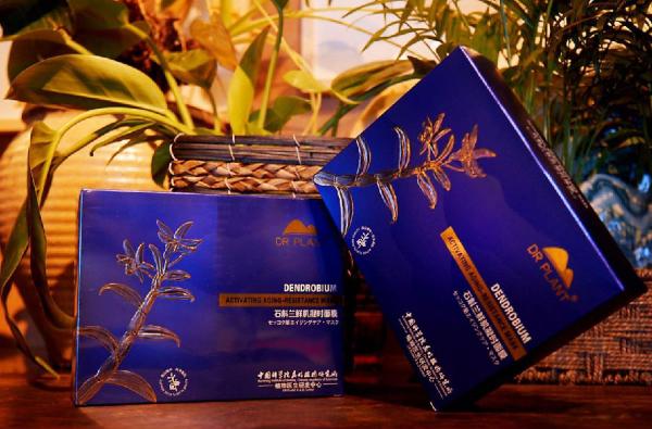 植物医生国际化探索不止步,深耕高山植物能量打造品牌优势