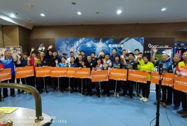 """2020年""""创维VR杯""""北京市保龄球俱乐部联赛"""