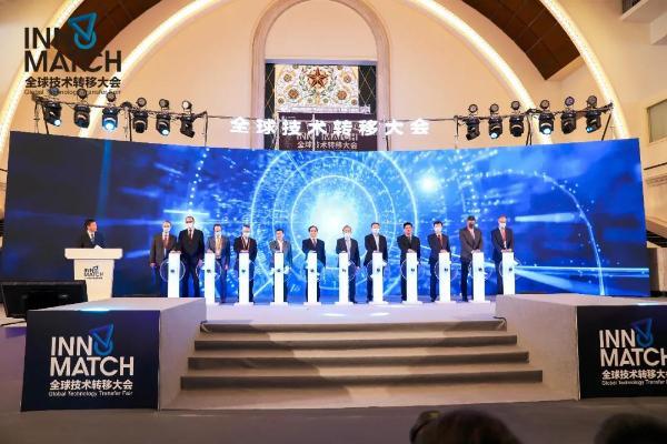 云拿科技亮相2020全球技术转移大会,助力全球零售科技创新