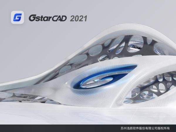 数字化转型机遇,浩辰软件打造国产CAD新生态