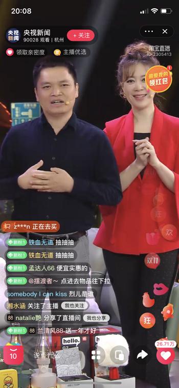 唱吧总裁陈华联合央视新闻双11直播,小巨蛋麦克风开门红销售双冠!