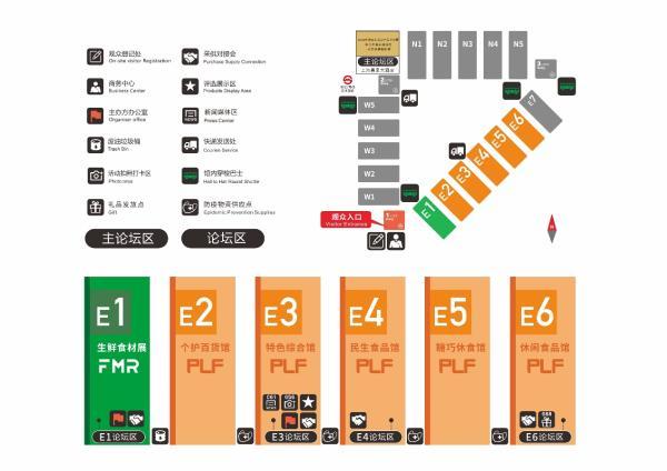 PLF2020自有品牌展九大主题线路,时尚居家主题线