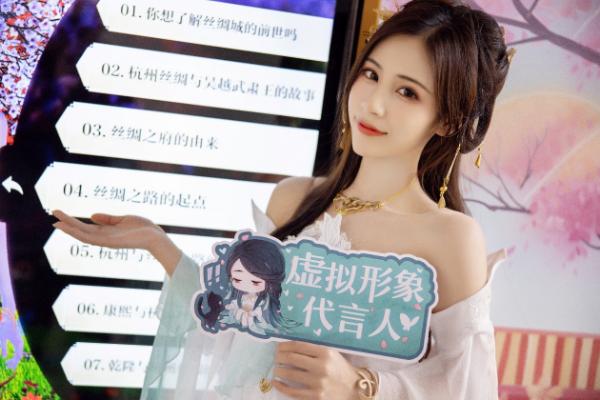 """创新沉浸式体验消费场景,网易伏羲""""AI+文旅""""解决方案落地杭州"""