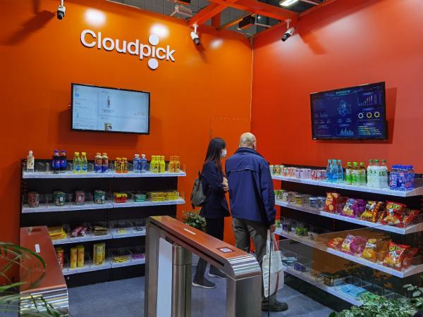云拿科技进博首秀,致力加速全球实体零售数智化进程