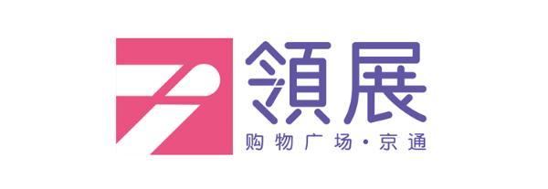 京通罗斯福广场正式更名领展购物广场·京通