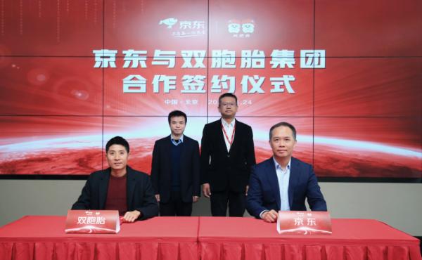 京东与双胞胎达成合作 联手打造传统企业采购管理数字化升级转型范本