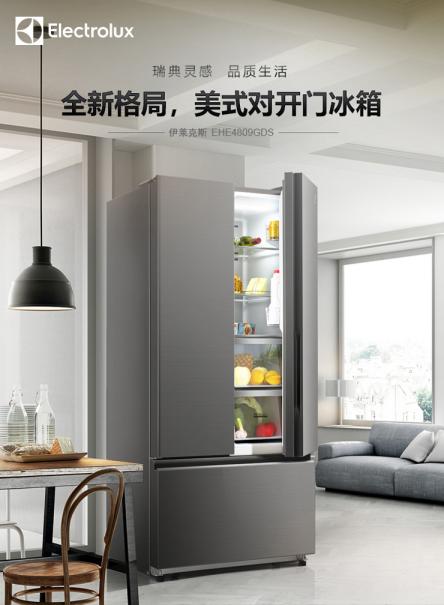 伊莱克斯冰洗双十一品质服务大升级,压缩机 DD电机质保增至10年