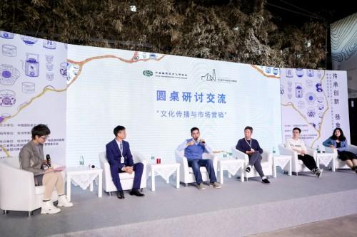 文化兴盛!中国国际茶文化研究会茶器具文化委员会成立大会召开