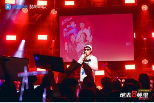 《地表8英里》酷狗音乐人专场,见证Rapstar闪耀之夜