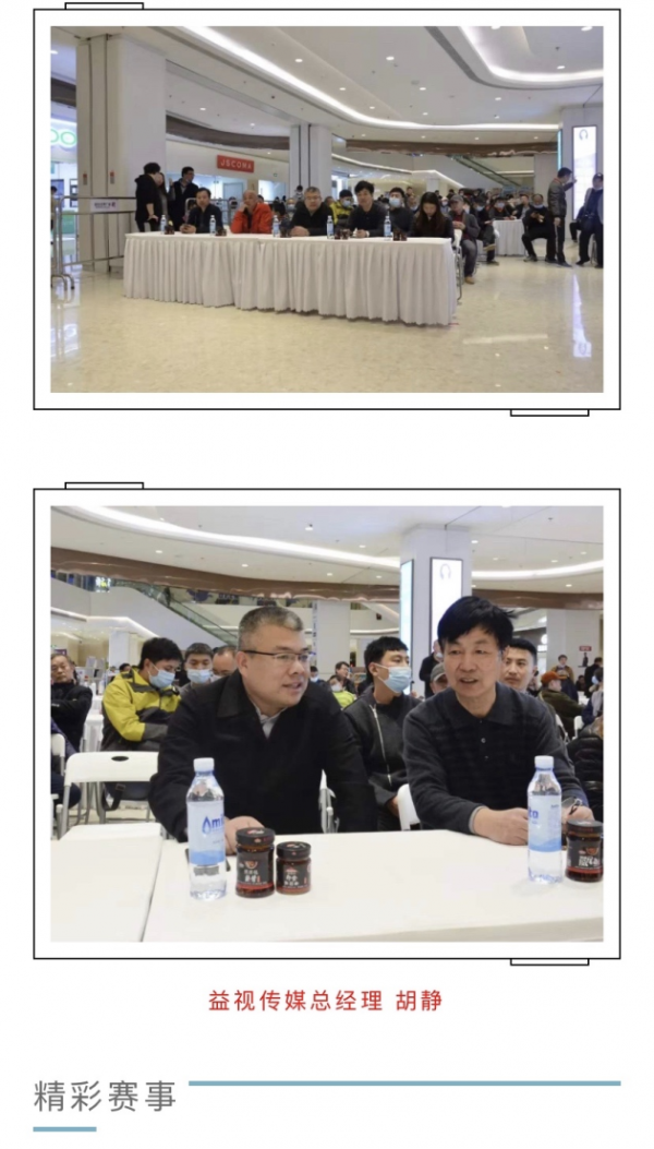 """第三届""""大堡山杯""""象棋公开赛昌平赛区晋级赛成功举办!"""