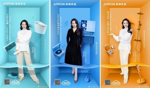 引领品质生活消费,箭牌家居携手张继科、严艺丹探索双11营销创新