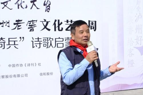 杨克:国际诗酒文化大会搭建起了中外诗歌交流的桥梁