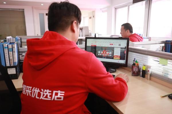 首批京东工业品智能零售门店落地苏州 数字化工具助力传统门店数智化升级