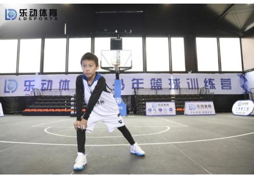 体育政策将影响培训市场,乐动体育为孩子的成长做好了准备