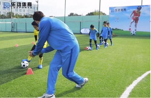 乐动体育足球停球训练,塑造孩子扎实基本功