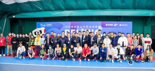 立冬后的第一场网球赛,2020首创置业中网业余联赛【北京站】完美收官!