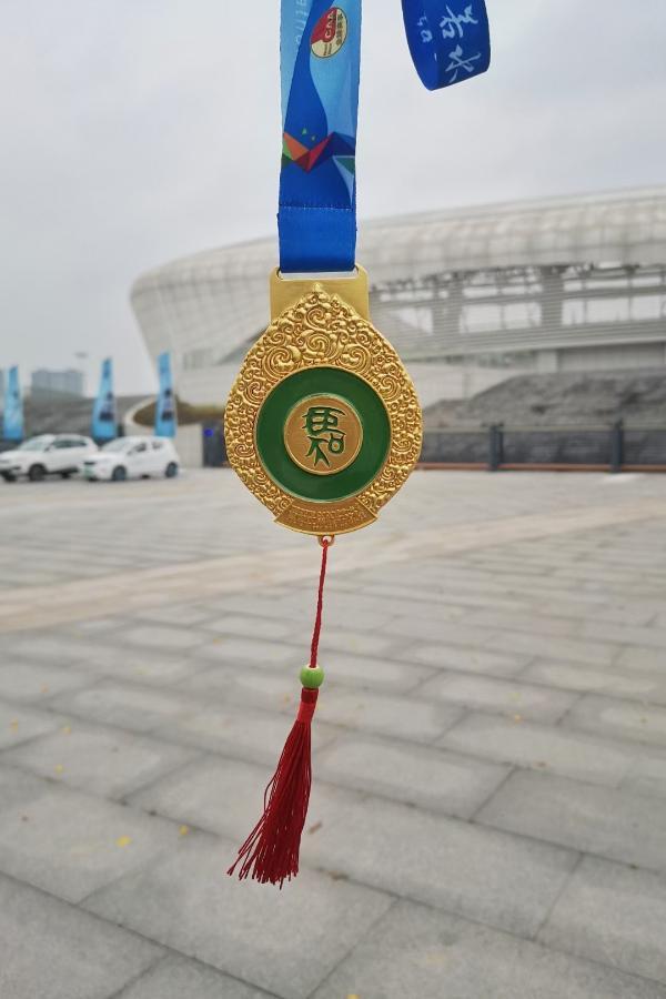 金牌曹马 六年之约 2020绍兴·上虞曹娥江半程马拉松激情开跑