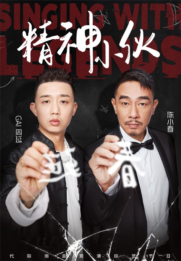 王源登顶《我们的歌2》酷狗专区榜首 本周将再挑战高难度演唱