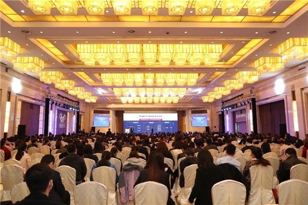 奥鹏教育亮相第十九届远教大会 创新解决方案领跑行业发展
