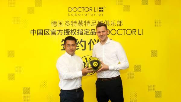 DOCTOR LI李医生签约德甲豪门多特蒙德足球俱乐部,共享运动激情!